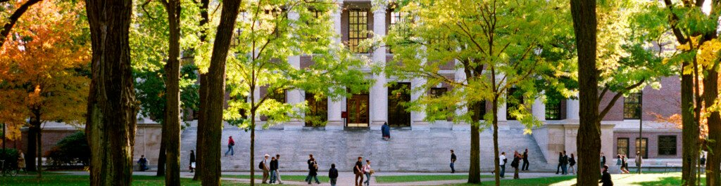 harvard college application requirements